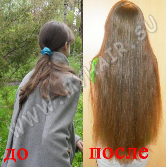 Luminoil средство для восстановления волос купить