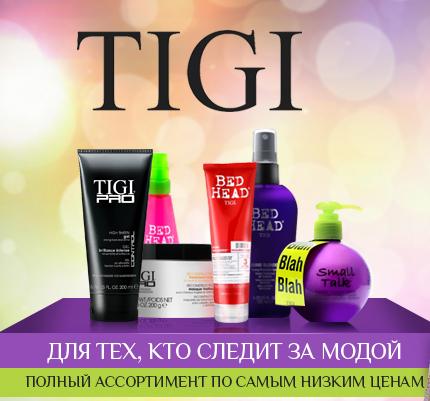 Интернет магазин косметики россия отзывы